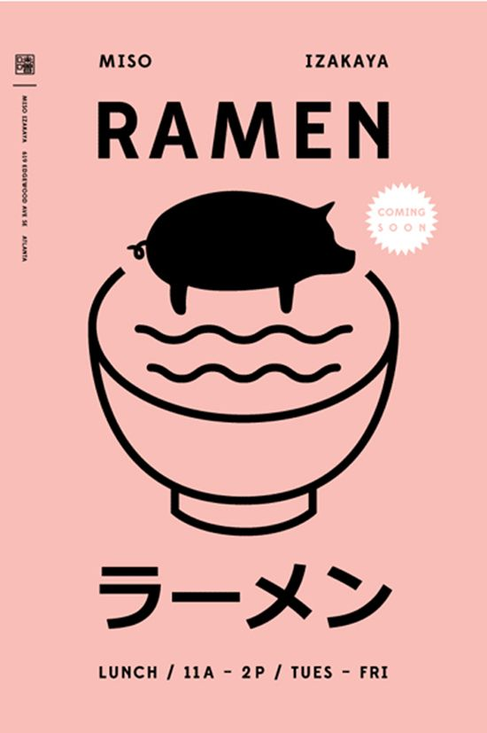 best 25+ japanese graphic design ideas on pinterest | japanese