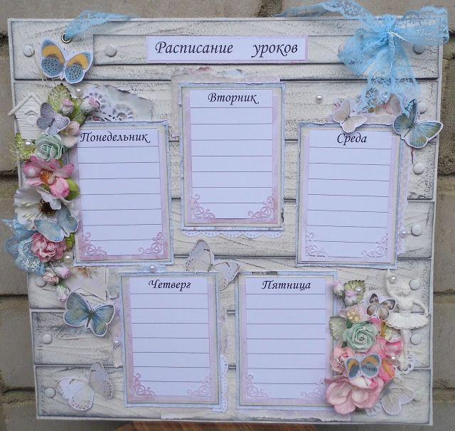 Скрап-мастерская Лариной Ирины: Мой первый МК. Расписание уроков с деревянным фоно...