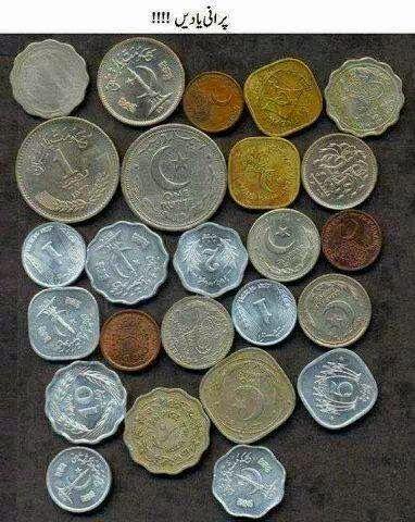 Pakistani Coins Collection ßÿ Ĵűĝŋî's Ĵaŋîa