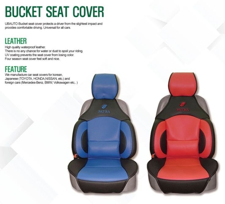 UB Auto Car Seat (Bucket / Leather) Suitable for All Four-Season #UBAuto