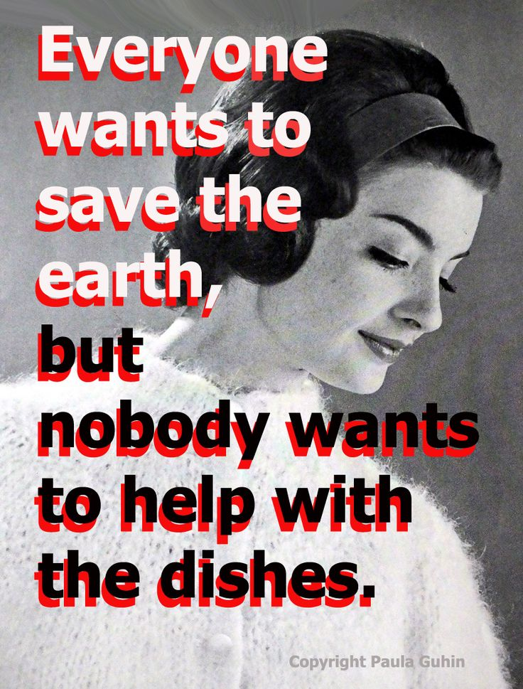 Earth - yes. Dishes - no.