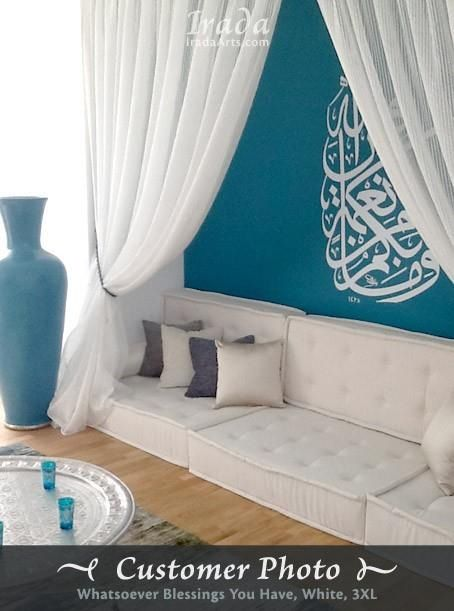 Arabic interior calligraphy, white and turquoise theme (bright and clean), floor seating....love !!!!