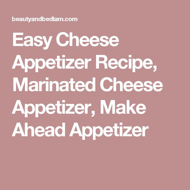 Easy Cheese Appetizer Recipe, Marinated Cheese Appetizer, Make Ahead Appetizer
