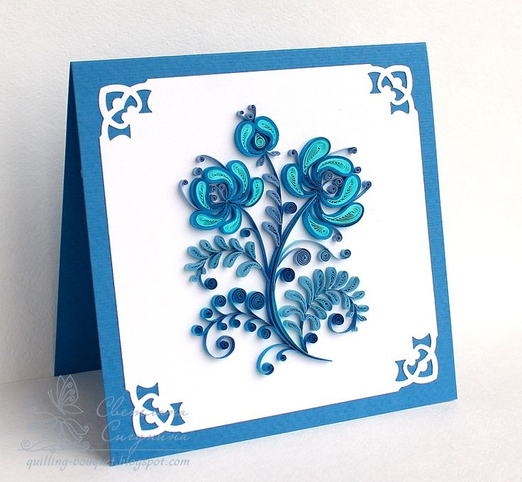 Cool paper quilling card