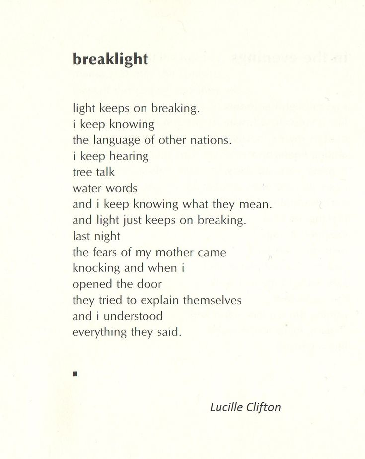 """from """"The Collected Poems of Lucille Clifton"""" (BOA Editions, Ltd. 