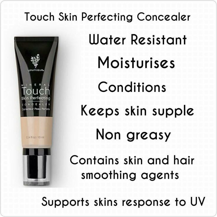 #YOUNIQUE #mineraltouchconcealer https://www.youniqueproducts.com/SavannahBall