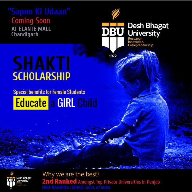 Top Rank University In Punjab Come #Join Us In #SAPNO_KI_UDAAN - An #Initiative By #DBU To Support #Education For A #Girl. #Coming #Soon To #Chandigarh After #Shimla, #Patiala And #Ludiana.