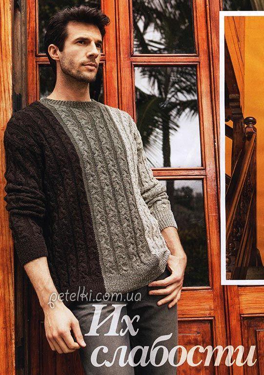 Мужской пуловер с косами. Описание, схема, выкройка