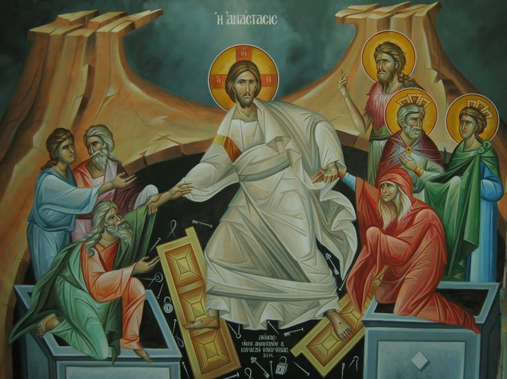 Help us  illustrate  the entire Bible;  pledge  as low  $1/month today!   Resurrection and Ascension galleries:  1 2   3   4   Back to Resu...