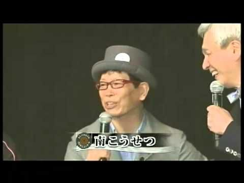 イムジン河 悲しくてやりきれない きたやまおさむ 坂崎幸之助 南こうせつ - YouTube