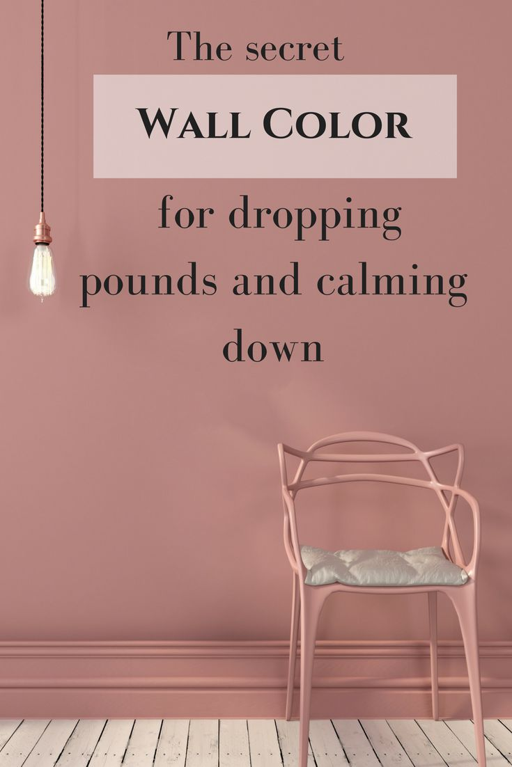Kendall Jenner recently painted a wall in her home Baker-Miller pink (or Drunk Tank Pink), which she claims has profound psychological and physical benefits. And weirdly enough, she's not alone. Here's everything you need to know about this secret wall color which is said to help drop pounds and calm you down.