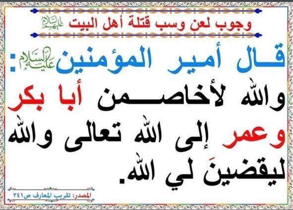 Pin By Asiah Rahman On برائيات Arabic Calligraphy Calligraphy Arabic