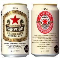 """日本で最も歴史のある、サッポロ """"赤星"""" が缶で登場!"""