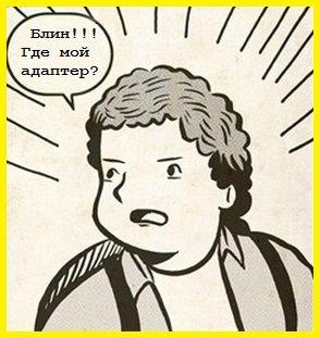 Набор зарядок для телефонов и устройств на все случаи жизни. Не дай себя застать врасплох. http://zacaz.ru/products/aksessuary-dlya-telefonov/nabor-zaryadok-dlya-telefonov/
