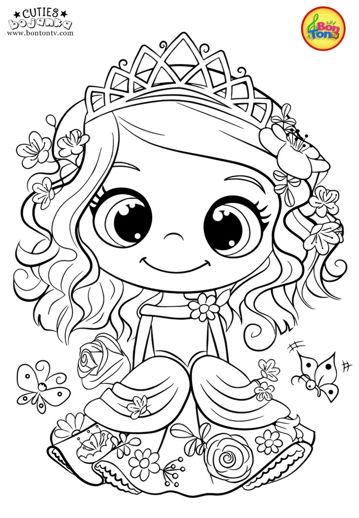 Free Coloring Pages For Preschoolers Cuties Coloring Pages for Kids Free Preschool Printables