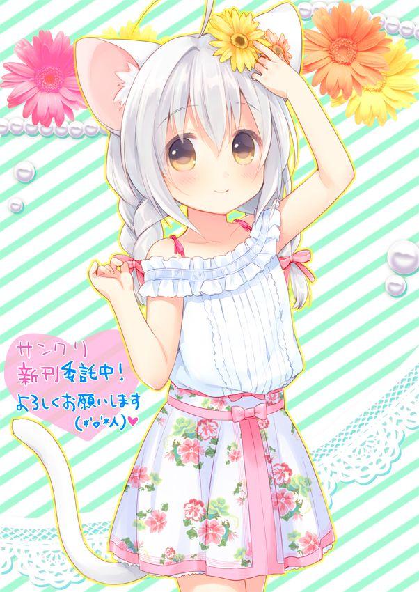 ANIME ART neko. . .cat girl. . .cat ears. . .cat tail