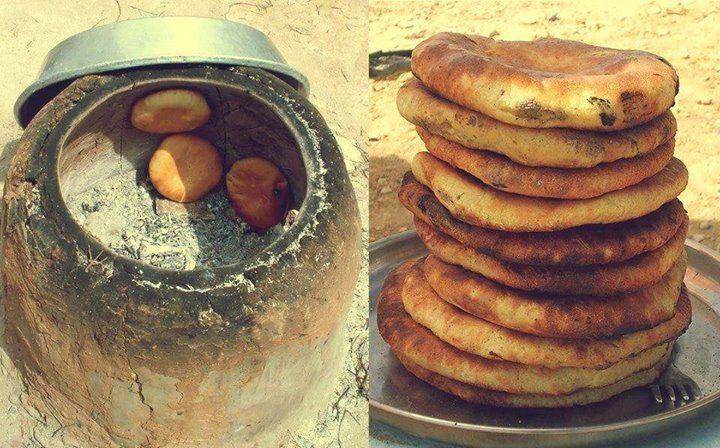 Image result for tunisian bread