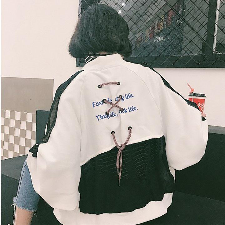 ジャケット - 2017 レディースショート丈 ベースボール アウター 個性的 奇抜 POP 原宿系 ファッション スタジャン 個性 派手 カワ 青文字系 zipper kera