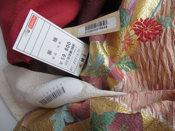 """Купить Японское кимоно karieba для фурисодэ """"Хризантема"""" - бордовый, кимоно, японское кимоно"""
