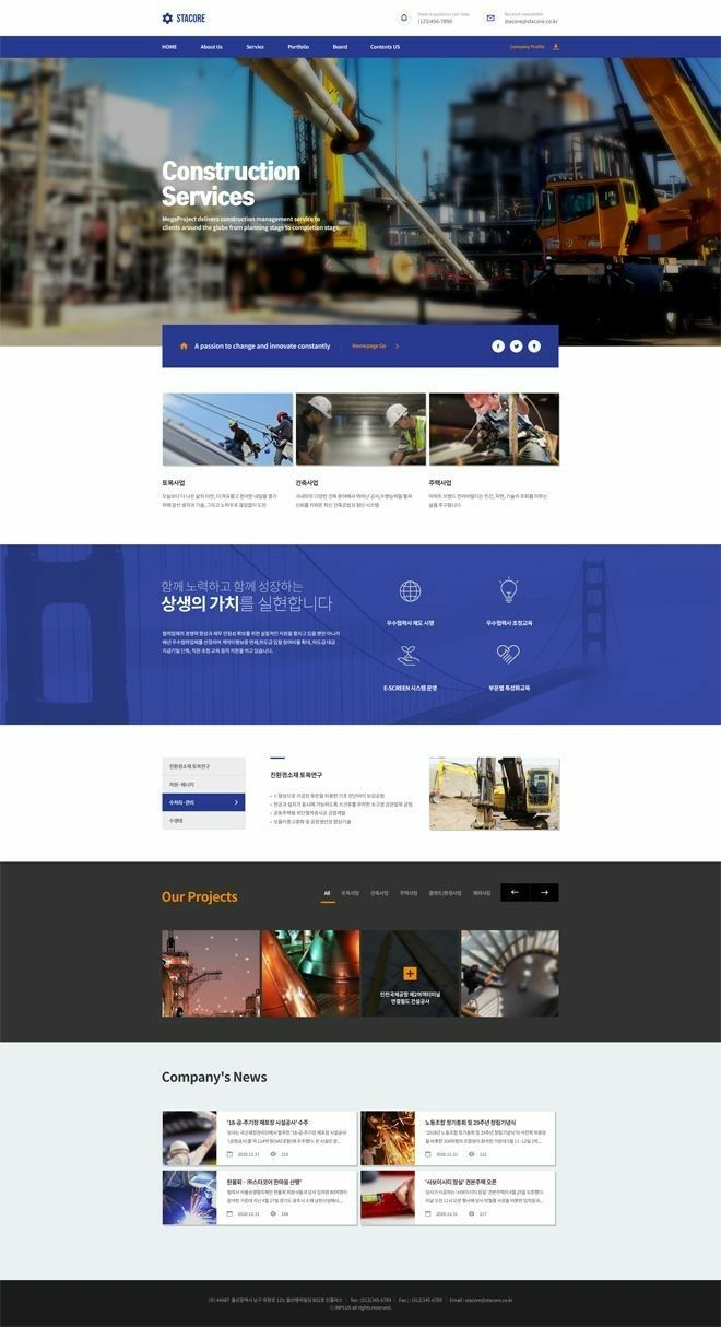Dm Us Studiogenia And Find Out What Great Design Can Do For Tour Business Web Layout Design Ecommerce Web Design Wordpress Web Design