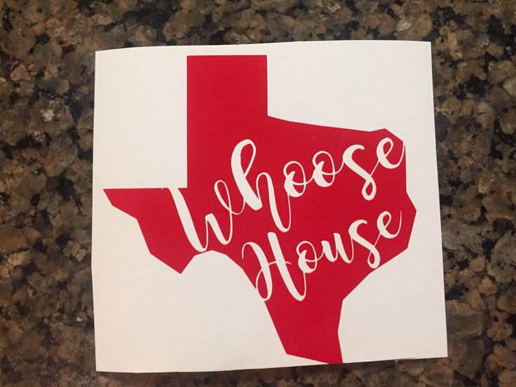 Whoose House Texas University of Houston Decal by citycraftery on Etsy https://www.etsy.com/listing/271169324/whoose-house-texas-university-of-houston