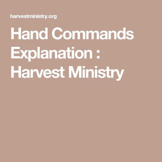 Hand Commands Explanation : Harvest Ministry