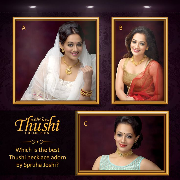 Jewellery is irresistible for women & Spruha Joshi is no exception. She loved it all from WHP's Thushi Collection. Help us know which according to you is the best Thushi necklace adorn by her.