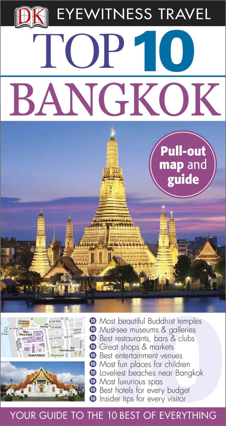 DK Eyewitness Travel Guides: the most maps, photography, and illustrations of any guide. DK Eyewitness Travel Guide: Top 10 Bangkok is your pocket guide to the very best of Thailand's capital. Experie
