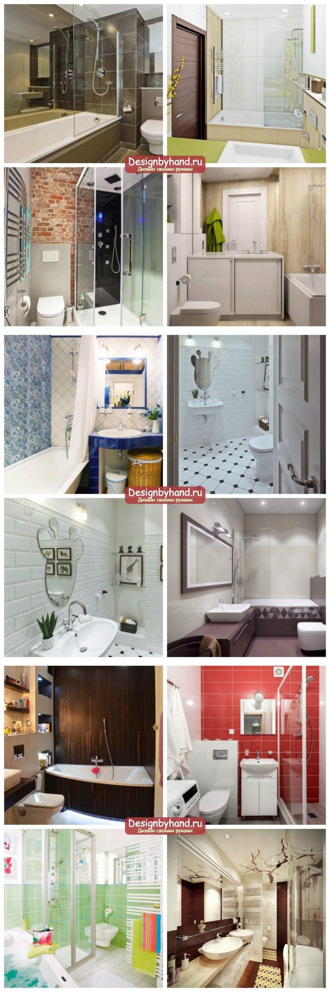 Плитка для маленькой ванной комнаты. Фото и идеи по оформлению