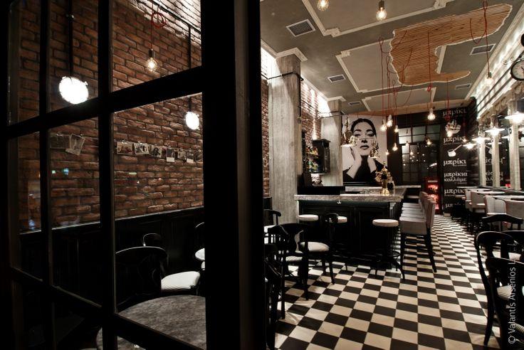 cafe-bar Briki in Veroia Greece by architect Dimitris Koukoudis.