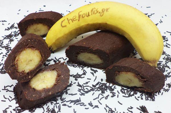 Ρολό σοκολάτας με μπανάνα - Συνταγές Μαγειρικής - Chefoulis