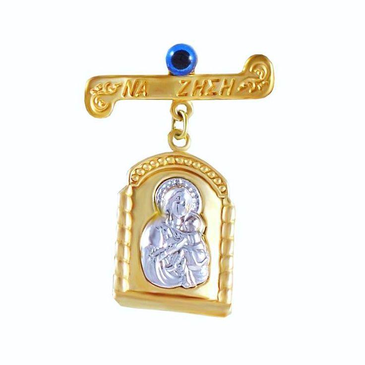 Χ184Τ -Χρυσή παραμάνα με Χριστό