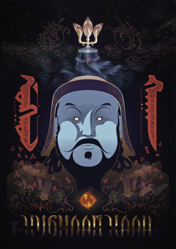 Kublai Khan Creative Cards Project - K on Behance