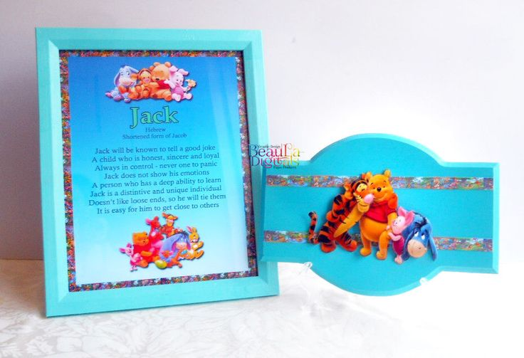 Winnie Pooh Personalized Name Meaning in a Frame for Wall and Door Sign Nursery