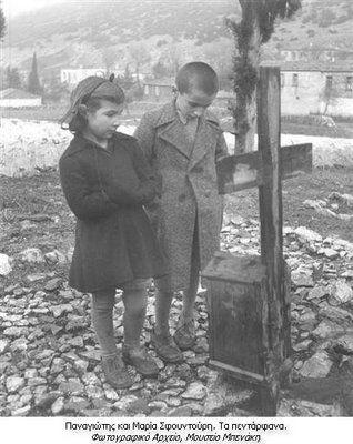 Πρόκειται για ένα από τα μεγαλύτερα εγκλήματα των Ναζί στην Ελλάδα. Προκάλεσε διεθνή κατακραυγή και πανελλήνιο πένθος. Η Σφαγή στο Δίστομο κάνει ακόμη και σήμερα τους Έλληνες να σκεφτούν τα δεινά που μπορούν να υποστούν αθώοι άνθρωποι σε έναν πόλεμο.-Παναγιώτης και Μαρία Σφουντούρη .Τα πεντάρφανα.Φωτογραφικό Αρχείο,Μουσείο Μπενάκη.