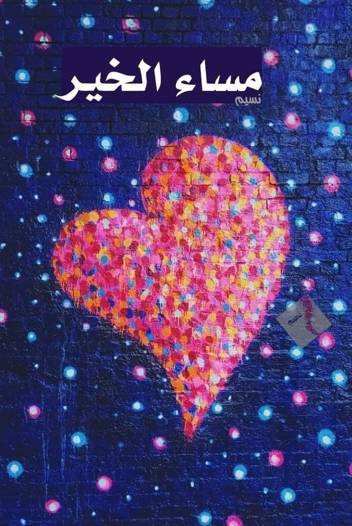 صباح الخير متحركه Good Morning Love Good Morning Love Messages Morning Images