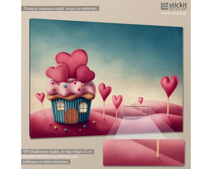 Sweet love, παιδικός - βρεφικός πίνακας σε καμβά,14,90 €,http://www.stickit.gr/index.php?id_product=19034&controller=product