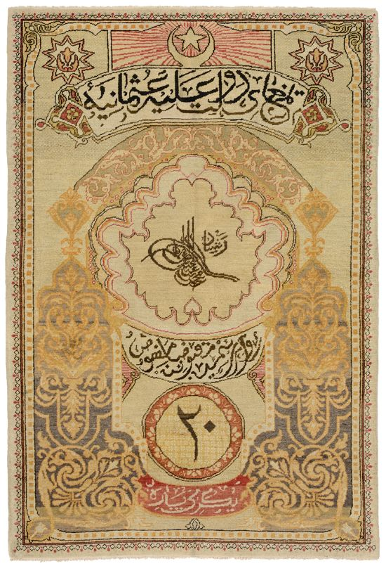 "ANTIQUE KAYSERI RUG  Turkey c1900     2.00m x 1.38m    6' 7"" x 4' 6""  I Robert Stephenson handmade carpets"