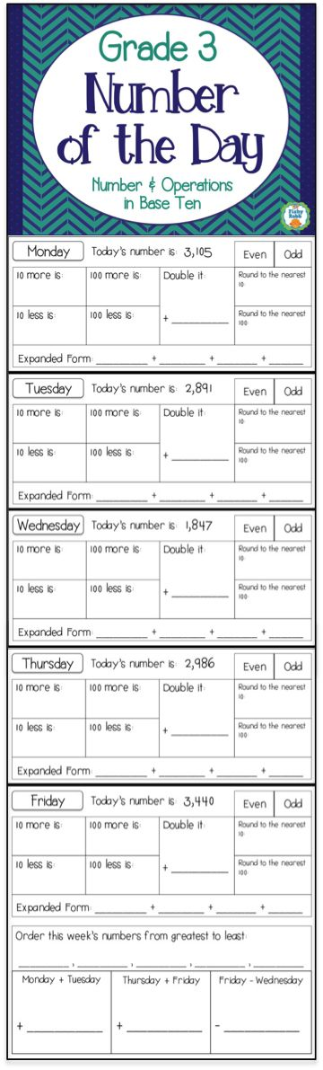 9 weeks of daily number work for third graders! #teachingkidsmath #mathgames