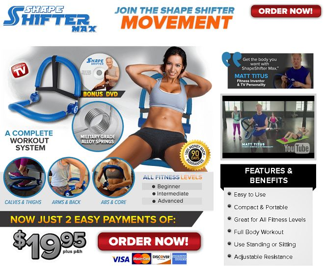 Shape Shifter Max is a compact workout system that exercises the entire body. Does it work as advertised? Here is our Shape Shifter Max review.