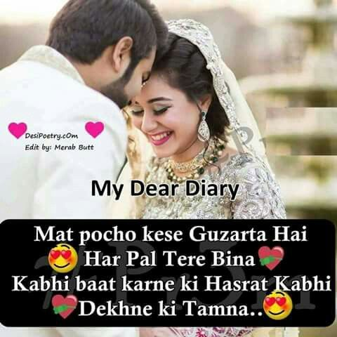 Heart Touching Wallpaper With Quotes In Punjabi Mr Khan Love Love Quotes Love Quates Romantic Love