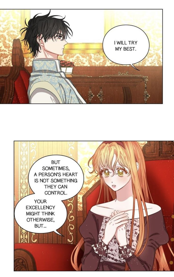 Chap 11 Weird dreams, Anime Manga anime