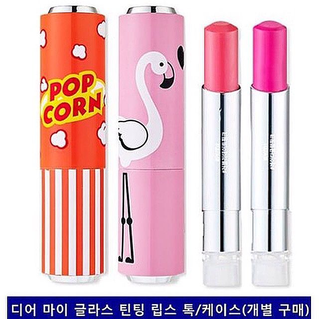 [ETUDE HOUSE] Glass tinting lips talk lipstick ลิปสติกสีสดใสมาพร้อมกับลายน่ารักหวานๆ มาเป็นสาวหวานไปพร้อมๆกันเล้ยย  #ในราคา169บาท  สอบถามสั่งซื้อได้ที่ line :ppann-saksri ____________________________________ #etude #etudehouse #etudethailand #etudehousethailand #อีทูดี้ #ลิปสติก #lipstick #สีสวยๆ #ติดทนนาน #พรีออเดอร์เกาหลี #พรีออเดอร์ #preorder #preorderkorea http://ameritrustshield.com/ipost/1545880050133754316/?code=BV0EbcVleHM