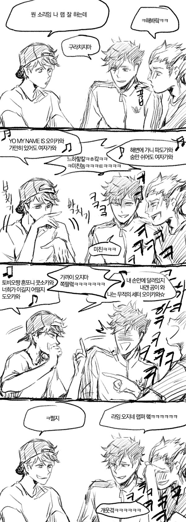 [주장즈] 여자가와 :: 상한 우유 창고(쉰내남)