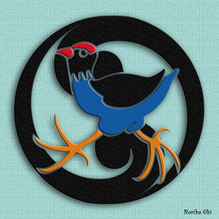Pukeko By Kamon Art On Deviantart Kamon Pinterest
