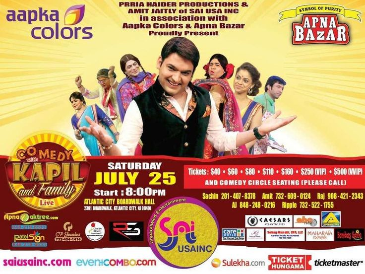 Comedy with Kapil Sharma and Family, NJ