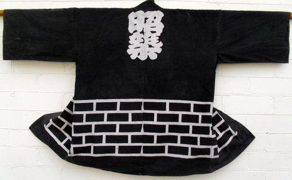 Japanese Indigo dye  noragi hanten textile Showa era.