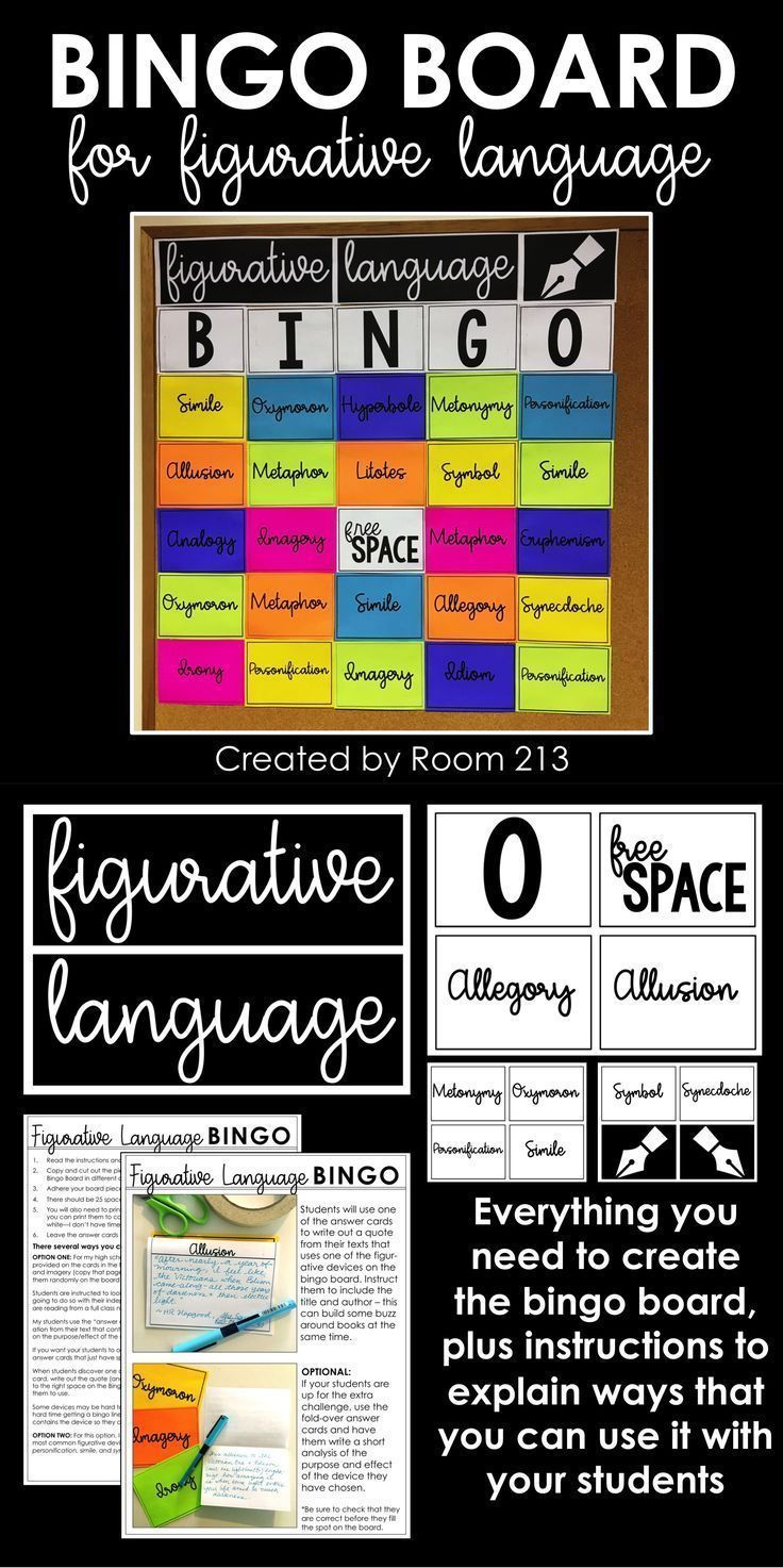 Figurative Language Bingo Board Figurative Language Bingo Board
