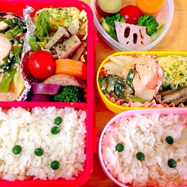 今日はお出かけ。  麦ご飯 鶏肉と分葱の塩麹炒め 酢牛蒡 卵焼き(青海苔・干し海老) 温野菜 - 24件のもぐもぐ - 私&息子お弁当。 by かわち