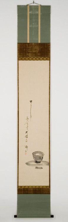 Kawabata Gyokushō (1843-1913),Tea Cup, Worcester Museum